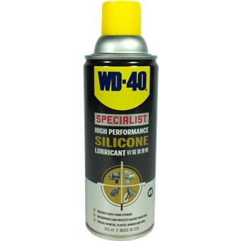 Silicone Spray Lubricant >> WD40 SPECIALIST HIGH PERFORMANCE SILICONE LUBRICANT 360ML | Lubricants & Oils | Horme Singapore
