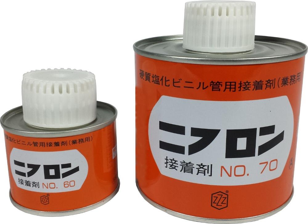 Pvc Glue Adhesives Amp Glues Horme Singapore