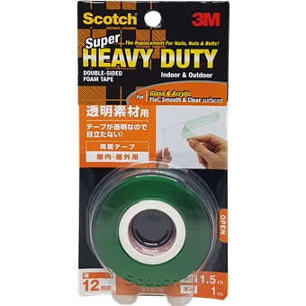 3m scotch hduty db sided tapes ktd12