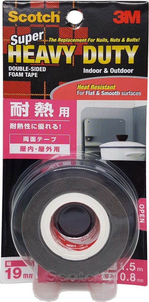 Lovely 3M SCOTCH H/DUTY D/B SIDED TAPES KHR 19 (HEAT RESISTANT)
