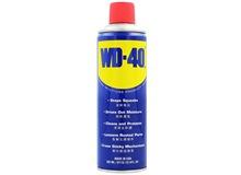 WD40 Singapore - Shop Online @ Horme Hardware